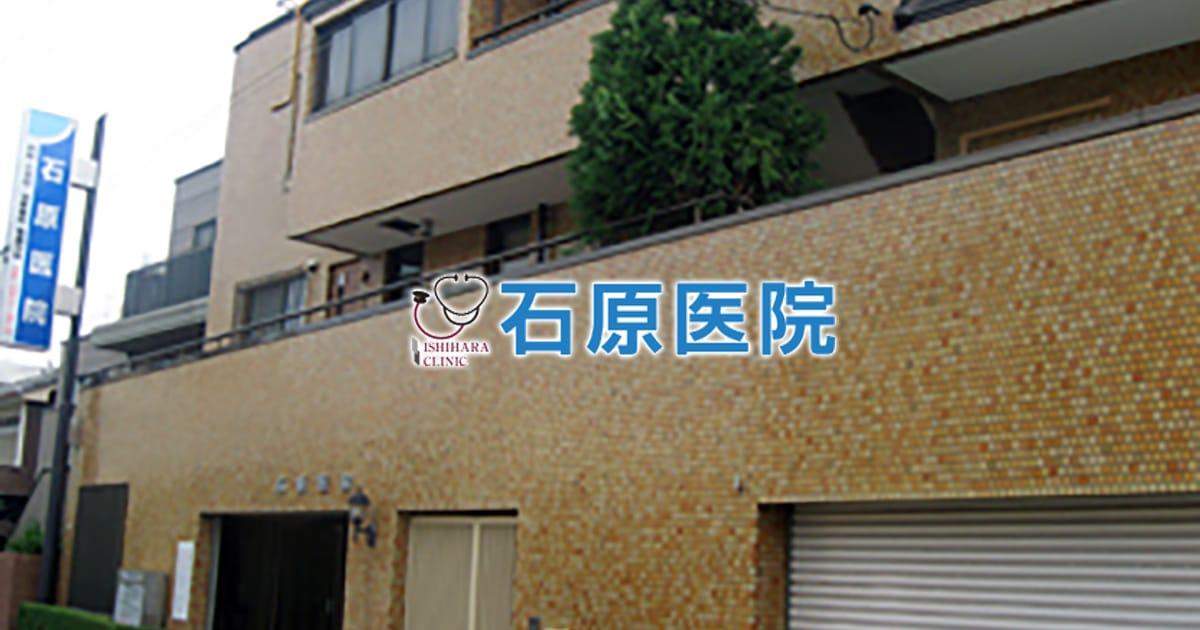 大阪 警察 病院 コロナ